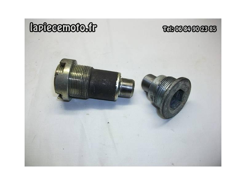 Vis pivot de réglage de bras oscillant HONDA 750 VFC RC28